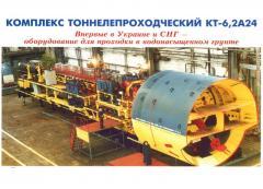 Complex tonneleprokhodichesky KT-6,2A24