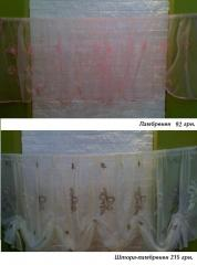 Curtains Dnipropetrovsk