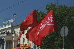 Флаги политические