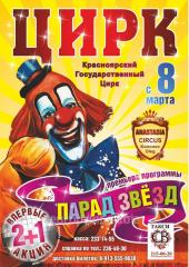 Posters, production Kiev