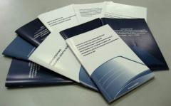 Brochures, production Kiev
