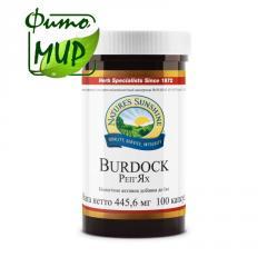 Репейник (Burdock)