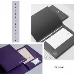 Cardboard folder on order
