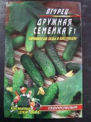 Огурец Дружная семейка F1 50 семян