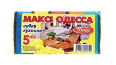 Губка для мытья посуды кухонная Vivat «Максі...