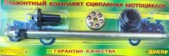 Ремкомплект сцепления МТ качество
