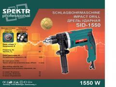 Дрель ударная Spektr professional 1550 Вт (бывшая
