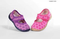 Slippers are children's. Children's