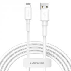 Кабель Baseus USB Cable to Lightning 2.4A 1м