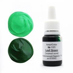 Гелевый пищевой краситель AmeriColor, зеленый