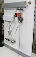 Cистема галерейной подвески