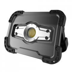 Прожектор светодиодный аккумуляторный 10W с