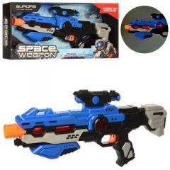 Toy weapon