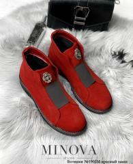 Ботинки женские демисезонные,замшевые красные