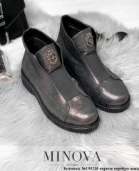 Ботинки женские демисезонные,черное серебро замш