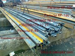 R-43 rails measure 12,5m GOST 30165-94