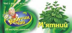 Чай с травы мяты, 20 експрес-пакетів по 1,00г