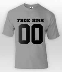 Футболка со своим принтом, именная футболка серая