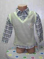Детская одежда,кофта