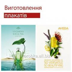 Advertising printing on order