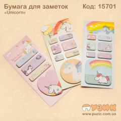 Бумага для заметок Unicorn/Cactus/Flamingo