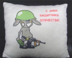 """Подушка сувенирная """"Защитник отечества"""""""