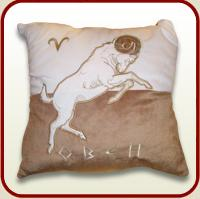 "Pillow souvenir ""Zodiac"""