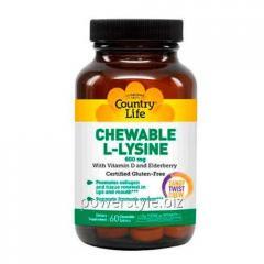 Аминокислота L-лизин 600 мг 60 жевательных