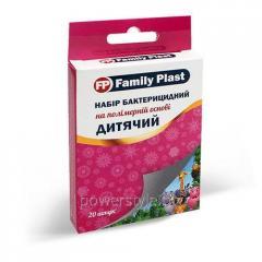 Набор бактерицидных пластырей FP Family Plast