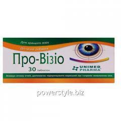 Про-Визио таблетки N30