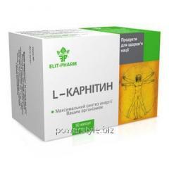 L-Карнитин 0.25 г №50 капсулы
