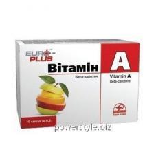 Витамин А Бета-каротин капсулы 0, 5г №10
