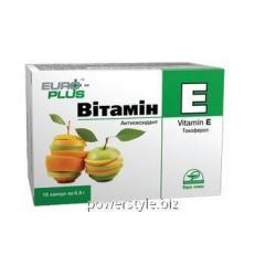 Витамин Е Токоферол капсулы по 0, 5г №10