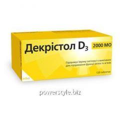 Декристол Д3 2000 МО таблетки №120