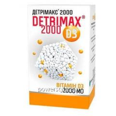 Детримакс 2000 МЕ капсулы №60