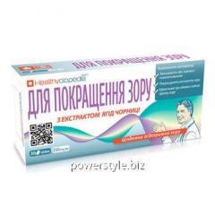 Для улучшения зрения Healthyclopedia таблетки №30