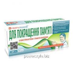 Для улучшения памяти Healthyclopedia таблетки №30