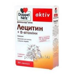 Доппельгерц Актив Лецитин+B витамин капсулы 500мг