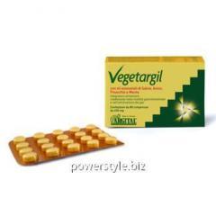Капсулы VEGETARGIL ТМ Аржитал / Argital 450 мг №30