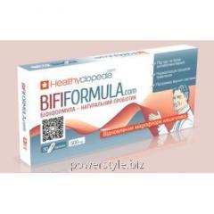 Капсулы Бифиформула / Bififormula №30