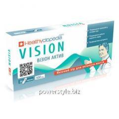 Капсулы Визион актив / Vision №30