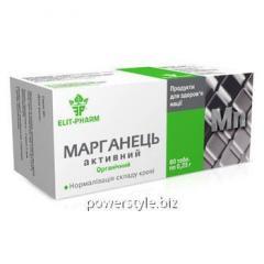 Марганец активный № 80 по 0,5 г таблетки