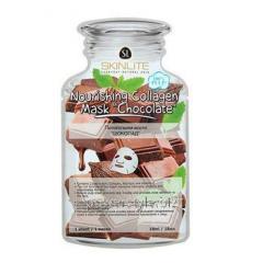 Маска для лица питательная шоколад ТМ Скинлайт / Skinlite 18мл