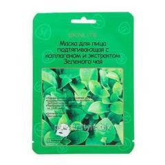 Маска для лица подтягивающая с коллагеном и экстрактом зеленого чая ТМ Скинлайт / Skinlite 23мл