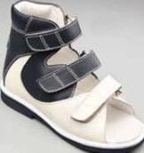 Antivarusny footwear