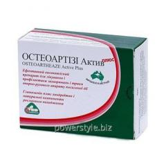 Остеоартизи Актив плюс таблетки №30