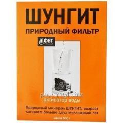 Природный фильтр-активатор воды Шунгит 500г