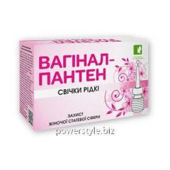 Свечки Вагинал-Пантен жидкие Евро форма №10