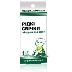 Свечки Глицерин жидкие для детей Евро форма 6 мл,