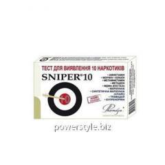 Тест-кассета Sniper для одновременного определения